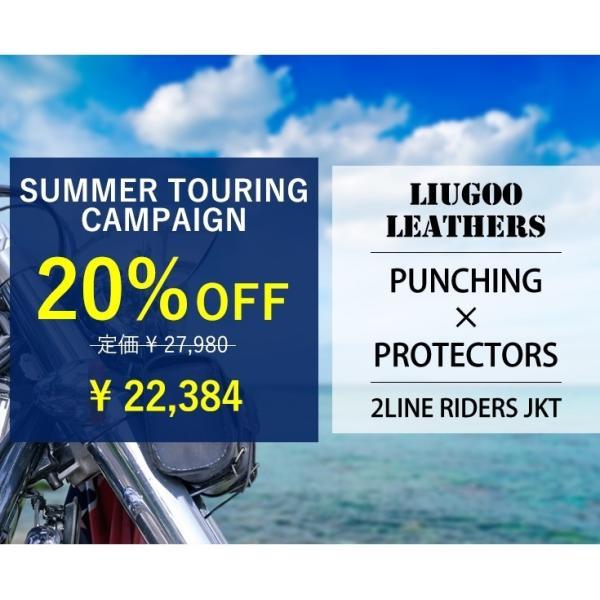 Liugoo Leathers 本革 メッシュレザー 2ラインシングルライダースジャケット メンズ リューグーレザーズ SRS04B  シングルライダース ライダースジャケット 黒|liugoo|02