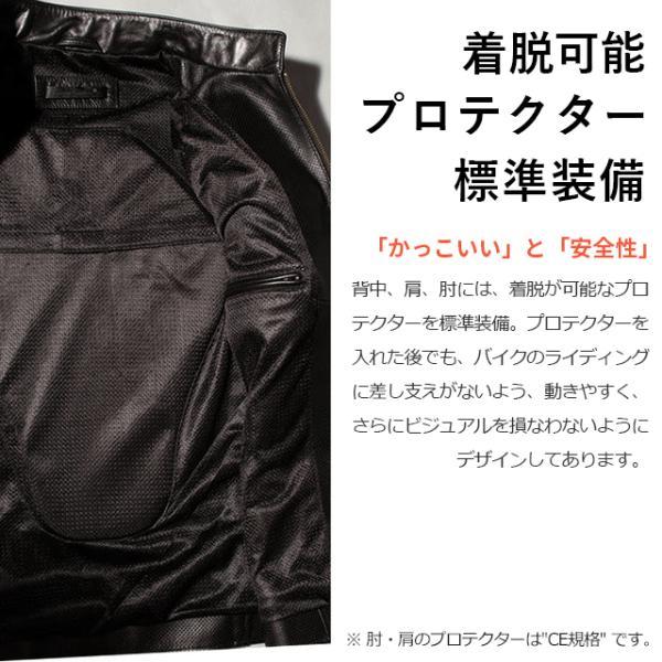 Liugoo Leathers 本革 メッシュレザー 2ラインシングルライダースジャケット メンズ リューグーレザーズ SRS04B  シングルライダース ライダースジャケット 黒|liugoo|06