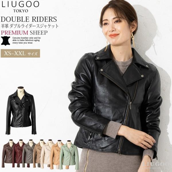 LIUGOO 本革 ダブルライダースジャケット レディース リューグー DRY02LB  レザージャケット 革ジャン liugoo