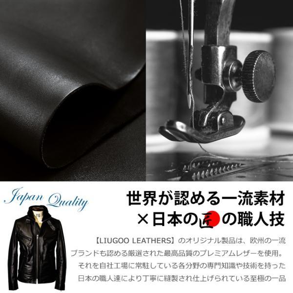 Liugoo Leathers 本革 襟ボアハイネックシングルライダースジャケット メンズ リューグーレザーズ WNG01A  レザージャケット バイカージャケット AP|liugoo|04