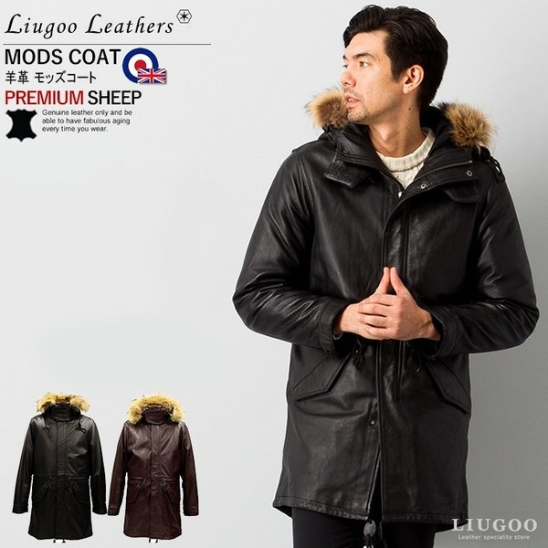 Liugoo Leathers 本革 レザーM-51モッズコート メンズ リューグーレザーズ COT05A  レザージャケット ビジネスコート AP|liugoo