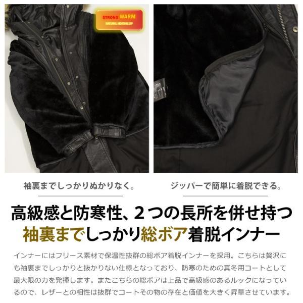 Liugoo Leathers 本革 レザーM-51モッズコート メンズ リューグーレザーズ COT05A  レザージャケット ビジネスコート AP|liugoo|06