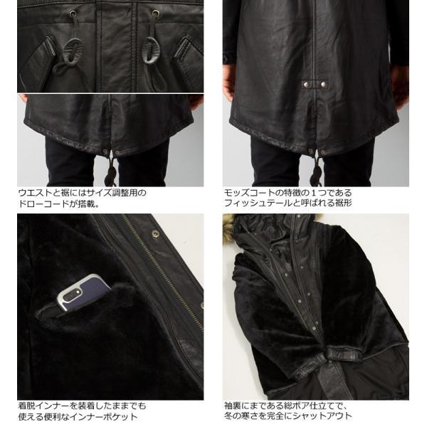 Liugoo Leathers 本革 レザーM-51モッズコート メンズ リューグーレザーズ COT05A  レザージャケット ビジネスコート AP|liugoo|10