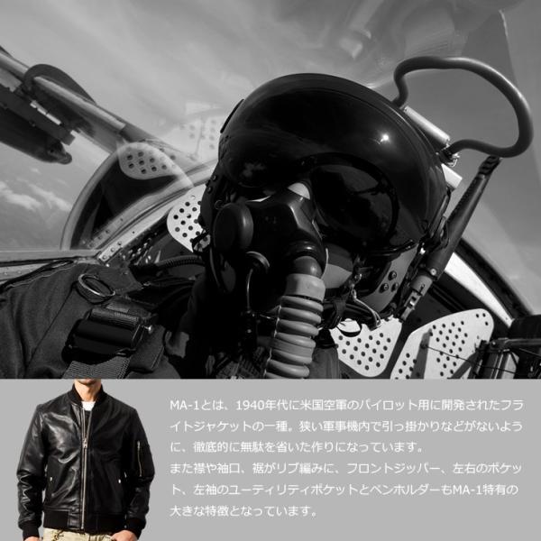 Horn Works 本革 レザーMA-1 フライトジャケット メンズ ホーンワークス 3401  ミリタリージャケット フライトジャケット レザージャケット 革ジャン トップガン|liugoo|04