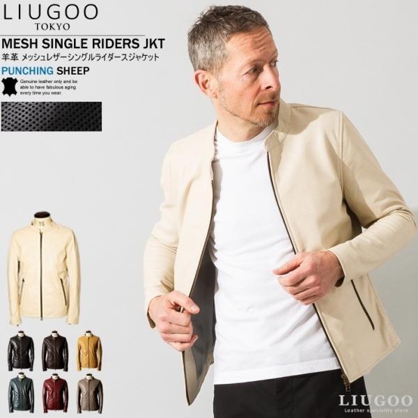LIUGOO 本革 メッシュレザー シングルライダースジャケット メンズ リューグー SRS09B  軽くて柔かい! シングルライダース ダブルライダース レザージャケット