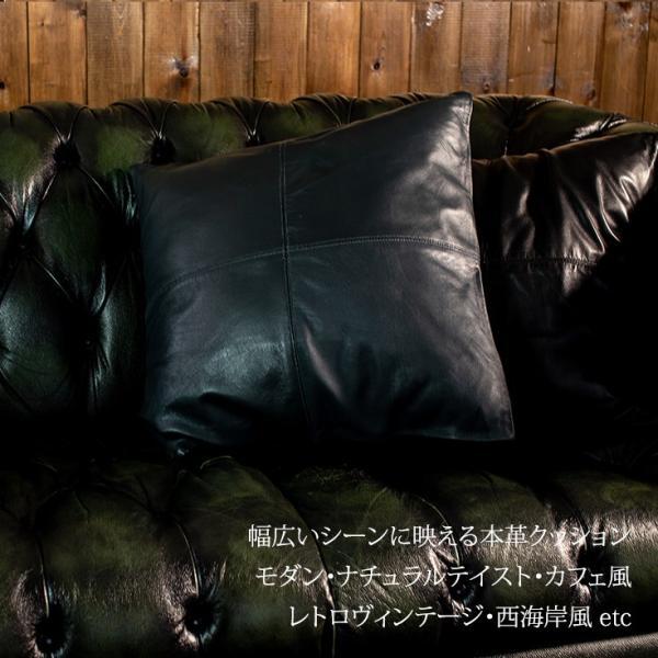 LIUGOO 本革 クッションカバー 男女兼用 リューグー ITG02A クッション カウチ ソファー 角型 四角|liugoo|03
