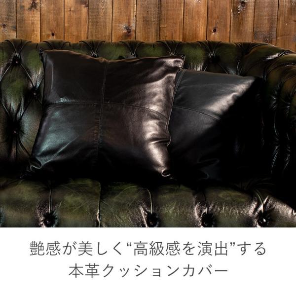 LIUGOO 本革 クッションカバー 男女兼用 リューグー ITG02A  クッション カウチ ソファー 角型 四角|liugoo|04