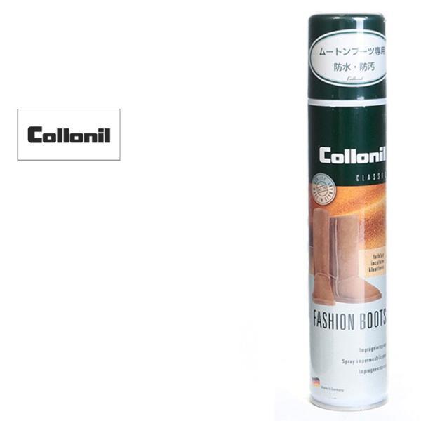 ファッションブーツ Collonil FASHIONBOOTS  レザーケア用品 ミンクオイル 保革クリーム 防水スプレー レザークリーナー 革製品のお手入れ シューケア用品|liugoo