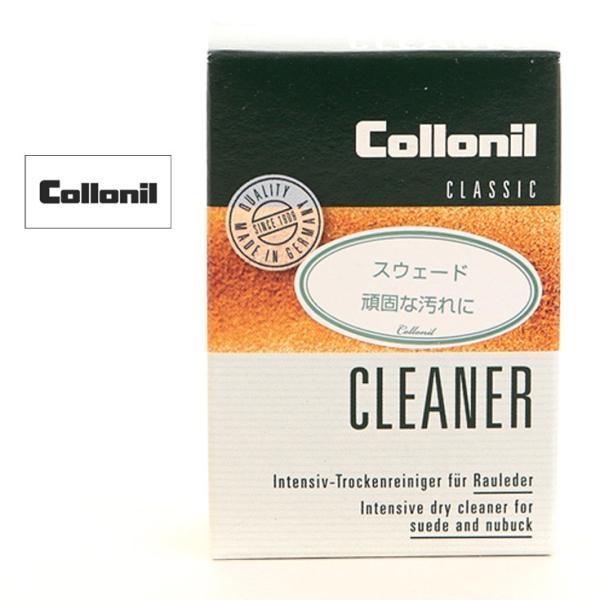 スウェードクリーナー Collonil SUEDECLEANER  レザーケア用品 ミンクオイル 保革クリーム 防水スプレー レザークリーナー 革製品のお手入れ シューケア用品|liugoo