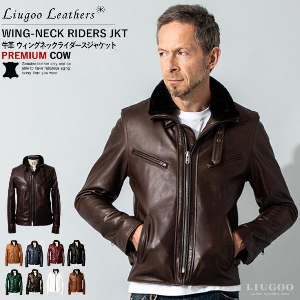 Liugoo Leathers 本革 襟ボアハイネックシングルライダースジャケット メンズ リューグーレザーズ WNG01A  レザージャケット バイカージャケット AP|liugoo