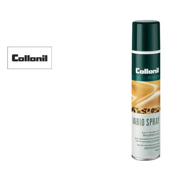 バリオスプレー Collonil VARIOSPRAY  レザーケア用品 ミンクオイル 保革クリーム 防水スプレー レザークリーナー 革製品のお手入れ シューケア用品|liugoo