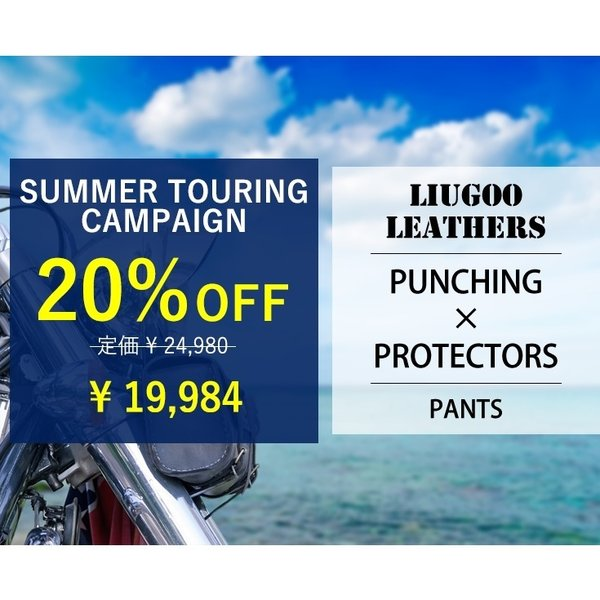 Liugoo Leathers 本革 メッシュレザーパンツ レギュラーフィット メンズ リューグーレザーズ STP04B  レザーパンツ 本革パンツ 本皮パンツ ライダースパンツ 黒|liugoo|02