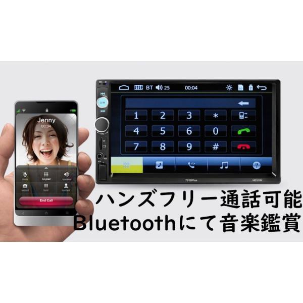 カーオーディオ 2DIN 7インチ MP5プレーヤー Bluetooth 12V AUX FM MP3 MP4 USB Micro SDカード対応 タッチパネル 2din 表示色7色  リモコン付|livekurashi|05