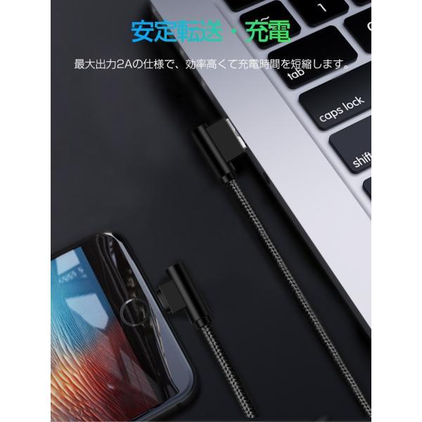 iPhone XS 充電ケーブル 1m 2m 3m 3本セット iPhone X USBケーブル L型 iPhone XS Max XR ケーブル アイフォン USB充電ケーブル iPhone充電器 高耐久|livelylife|11