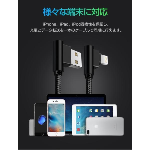 iPhone XS 充電ケーブル 1m 2m 3m 3本セット iPhone X USBケーブル L型 iPhone XS Max XR ケーブル アイフォン USB充電ケーブル iPhone充電器 高耐久|livelylife|12