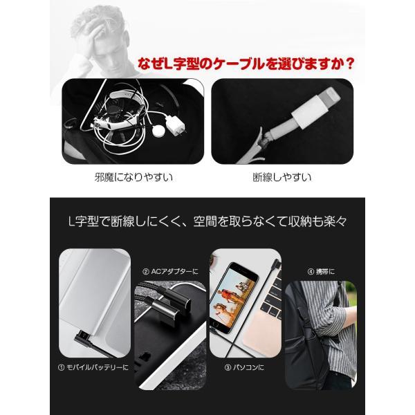 iPhone XS 充電ケーブル 1m 2m 3m 3本セット iPhone X USBケーブル L型 iPhone XS Max XR ケーブル アイフォン USB充電ケーブル iPhone充電器 高耐久|livelylife|04