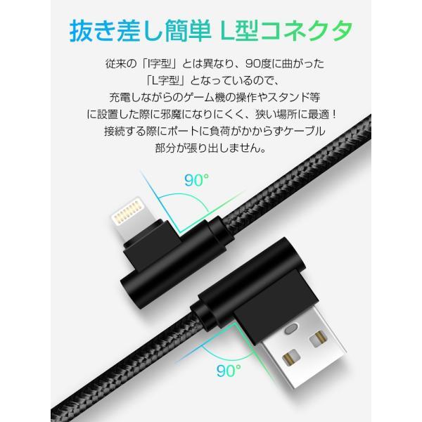 iPhone XS 充電ケーブル 1m 2m 3m 3本セット iPhone X USBケーブル L型 iPhone XS Max XR ケーブル アイフォン USB充電ケーブル iPhone充電器 高耐久|livelylife|08