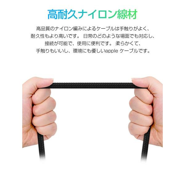 iPhone XS 充電ケーブル 1m 2m 3m 3本セット iPhone X USBケーブル L型 iPhone XS Max XR ケーブル アイフォン USB充電ケーブル iPhone充電器 高耐久|livelylife|09