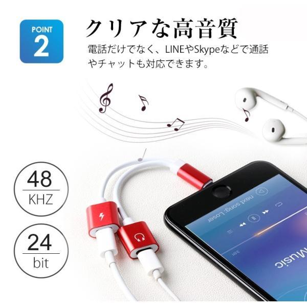 iOS 12対応 iPhone X イヤホン変換ケーブル iPhone 8/8 Plus 変換 充電ケーブル iPhone 7/7 Plus イヤホン 変換アダプタ ヘッドホン オーディオ ジャック|livelylife|05
