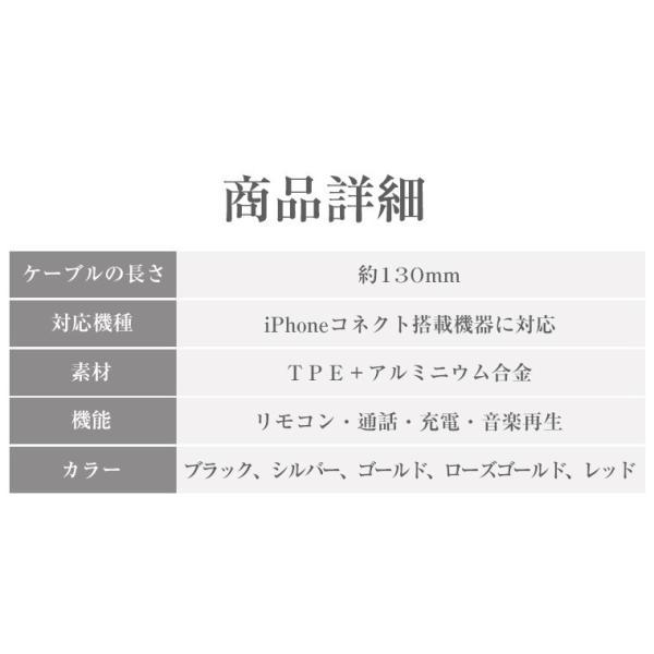 iOS 12 iPhone XS XS Max イヤホン変換ケーブル iPhone X XR 変換 充電ケーブル iPhone 8/8 Plus イヤホン 変換アダプタ ヘッドホン オーディオ ジャック|livelylife|09