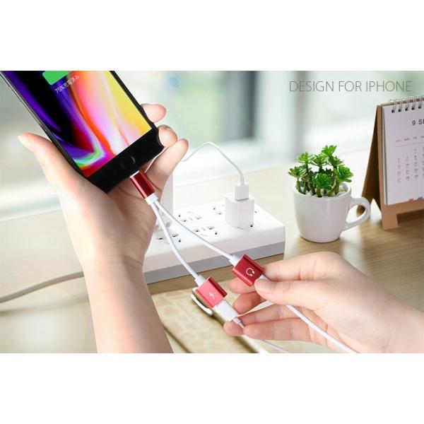 iOS 12 iPhone XS XS Max イヤホン変換ケーブル iPhone X XR 変換 充電ケーブル iPhone 8/8 Plus イヤホン 変換アダプタ ヘッドホン オーディオ ジャック|livelylife|10