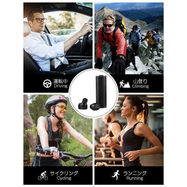 ワイヤレス イヤホン Bluetooth 4.2 ブルートゥース イヤホン 両耳 片耳 ワイヤレスイヤフォン iPhone Bluetooth イヤホン 運動 Xperia 小型 IPX4防水 防汗|livelylife|03