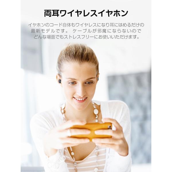 ワイヤレス イヤホン Bluetooth 4.2 ブルートゥース イヤホン 両耳 片耳 ワイヤレスイヤフォン iPhone Bluetooth イヤホン 運動 Xperia 小型 IPX4防水 防汗|livelylife|04