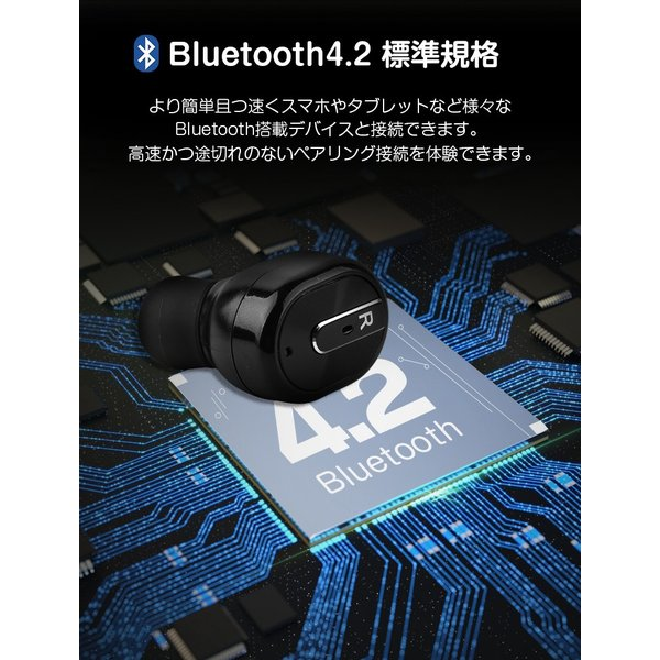 ワイヤレス イヤホン Bluetooth 4.2 ブルートゥース イヤホン 両耳 片耳 ワイヤレスイヤフォン iPhone Bluetooth イヤホン 運動 Xperia 小型 IPX4防水 防汗|livelylife|06