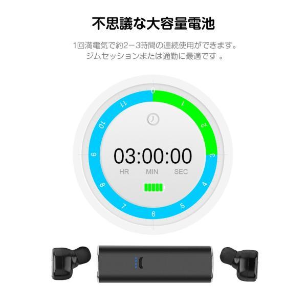 ワイヤレス イヤホン Bluetooth 4.2 ブルートゥース イヤホン 両耳 片耳 ワイヤレスイヤフォン iPhone Bluetooth イヤホン 運動 Xperia 小型 IPX4防水 防汗|livelylife|07