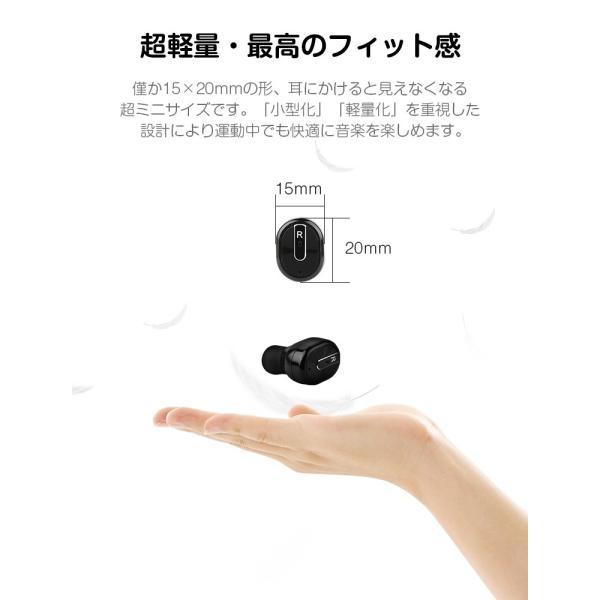 ワイヤレス イヤホン Bluetooth 4.2 ブルートゥース イヤホン 両耳 片耳 ワイヤレスイヤフォン iPhone Bluetooth イヤホン 運動 Xperia 小型 IPX4防水 防汗|livelylife|08
