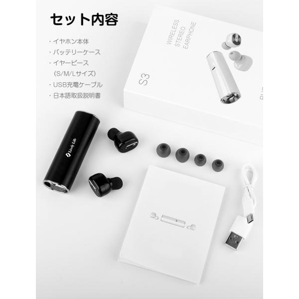 ワイヤレス イヤホン Bluetooth 4.2 ブルートゥース イヤホン 両耳 片耳 ワイヤレスイヤフォン iPhone Bluetooth イヤホン 運動 Xperia 小型 IPX4防水 防汗|livelylife|10