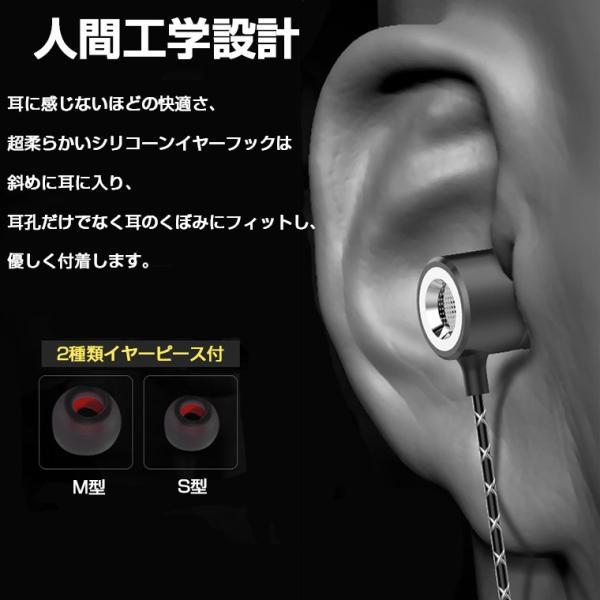カナル型 Type-C イヤホン Type C USB イヤホン Xperia HUAWEI TypeC イヤホン ケーブル タイプC オーディオ イヤフォン リモコン機能 通話 高音質 絡ましにくい|livelylife|06