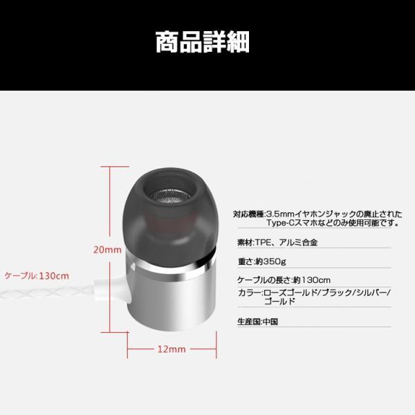 カナル型 Type-C イヤホン Type C USB イヤホン Xperia HUAWEI TypeC イヤホン ケーブル タイプC オーディオ イヤフォン リモコン機能 通話 高音質 絡ましにくい|livelylife|08