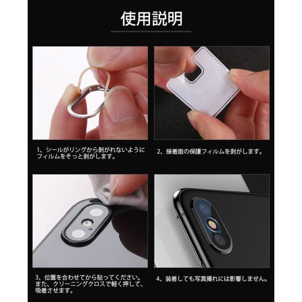 レンズ保護リング+カメラ保護フィルム セット iPhone XS カメラ用ガラスフィルム iPhone XS Max カメラリング 全面 アイフォン テン 強化ガラス|livelylife|06