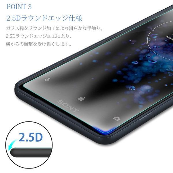 SONY Xperia XZ2 Compact フィルム Xperia XZ2 Compact SO-05K docomo 強化ガラスフィルム エクスぺリア XZ2 コンパクト液晶保護シート 日本板硝子 ギフト|livelylife|05