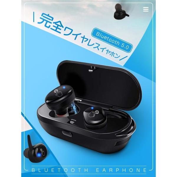 Bluetooth 5.0 ワイヤレス イヤホン 両耳 ワイヤレスイヤホン 高音質 Bluetooth5.0 コードレスイヤホン iPhone 防水 スポーツ タッチ型 Android 対応 送料無料|livelylife|02