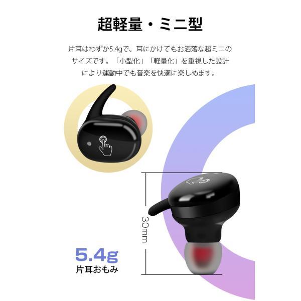 Bluetooth 5.0 ワイヤレス イヤホン 両耳 ワイヤレスイヤホン 高音質 Bluetooth5.0 コードレスイヤホン iPhone 防水 スポーツ タッチ型 Android 対応 送料無料|livelylife|11