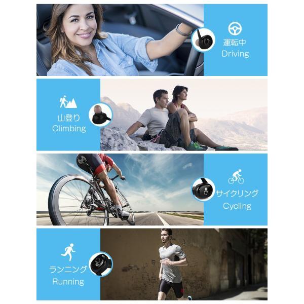 Bluetooth 5.0 ワイヤレス イヤホン 両耳 ワイヤレスイヤホン 高音質 Bluetooth5.0 コードレスイヤホン iPhone 防水 スポーツ タッチ型 Android 対応 送料無料|livelylife|03
