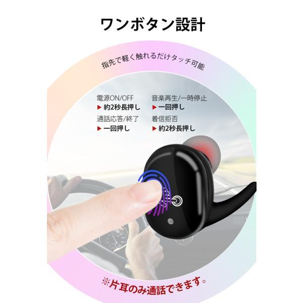 Bluetooth 5.0 ワイヤレス イヤホン 両耳 ワイヤレスイヤホン 高音質 Bluetooth5.0 コードレスイヤホン iPhone 防水 スポーツ タッチ型 Android 対応 送料無料|livelylife|06