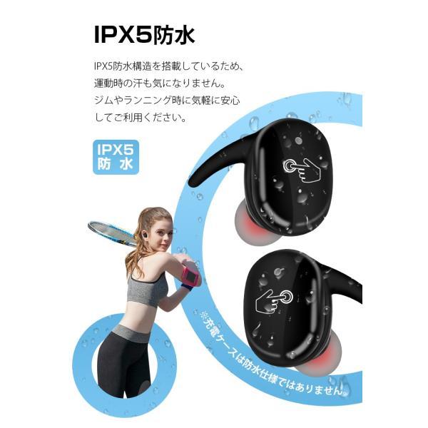 Bluetooth 5.0 ワイヤレス イヤホン 両耳 ワイヤレスイヤホン 高音質 Bluetooth5.0 コードレスイヤホン iPhone 防水 スポーツ タッチ型 Android 対応 送料無料|livelylife|07