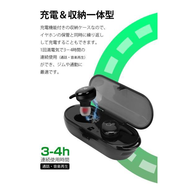 Bluetooth 5.0 ワイヤレス イヤホン 両耳 ワイヤレスイヤホン 高音質 Bluetooth5.0 コードレスイヤホン iPhone 防水 スポーツ タッチ型 Android 対応 送料無料|livelylife|09