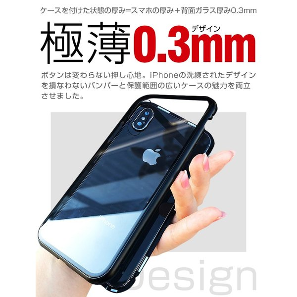 1034815b5b ... マグネット式 iPhone XS ケース iPhone XS Max ケース クリア iPhone X カバー iPhone XR iPhone  ...