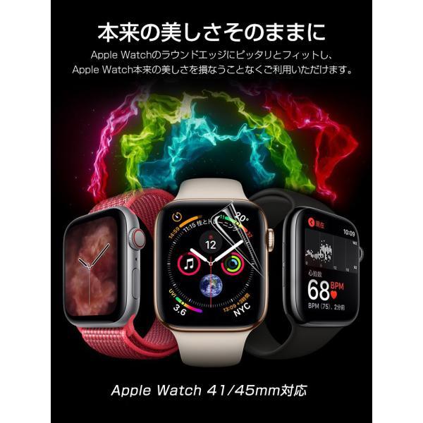 Apple Watch 4 フィルム 40mm Apple Watch Series 4 全面保護フィルム 44mm アップル ウォッチ 4 液晶フィルム Apple Watch4 液晶シール 透明  送料無料 livelylife 04