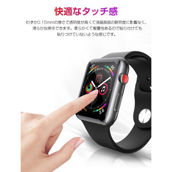 Apple Watch 4 フィルム 40mm Apple Watch Series 4 全面保護フィルム 44mm アップル ウォッチ 4 液晶フィルム Apple Watch4 液晶シール 透明  送料無料 livelylife 05
