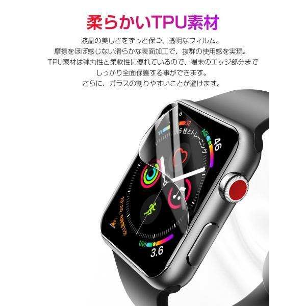 Apple Watch 4 フィルム 40mm Apple Watch Series 4 全面保護フィルム 44mm アップル ウォッチ 4 液晶フィルム Apple Watch4 液晶シール 透明  送料無料 livelylife 06