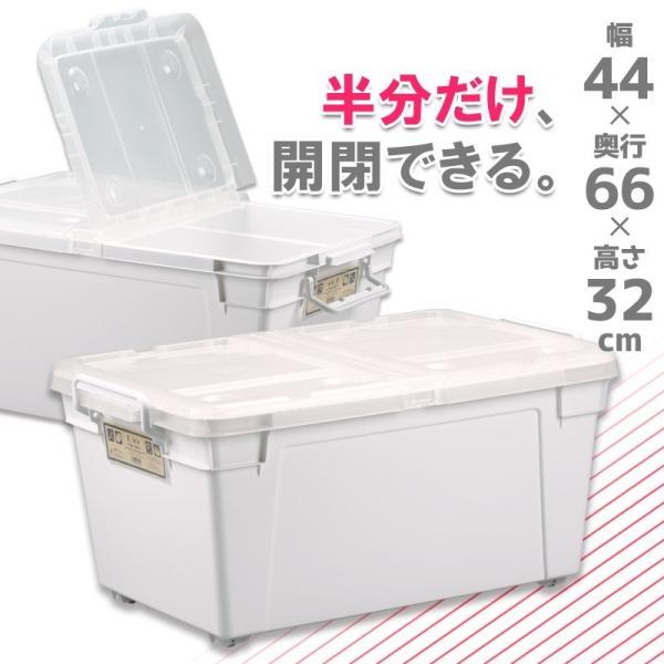 数量限定 収納ボックス フタ付き プラスチック フリップボックスL66|livewell