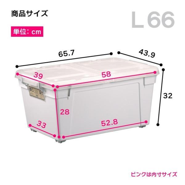 数量限定 収納ボックス フタ付き プラスチック フリップボックスL66|livewell|02