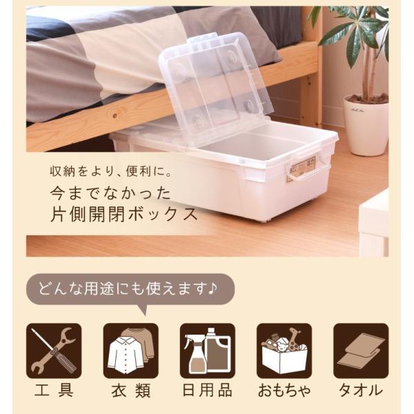 数量限定 収納ボックス フタ付き プラスチック フリップボックスL66|livewell|03