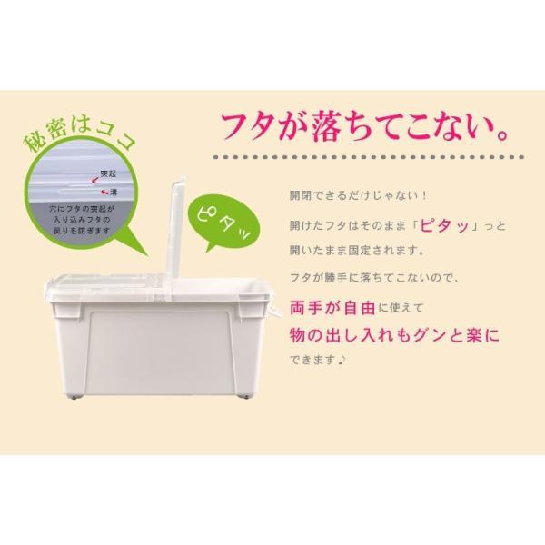 数量限定 収納ボックス フタ付き プラスチック フリップボックスL66|livewell|05