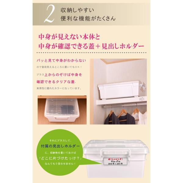 数量限定 収納ボックス フタ付き プラスチック フリップボックスL66|livewell|06